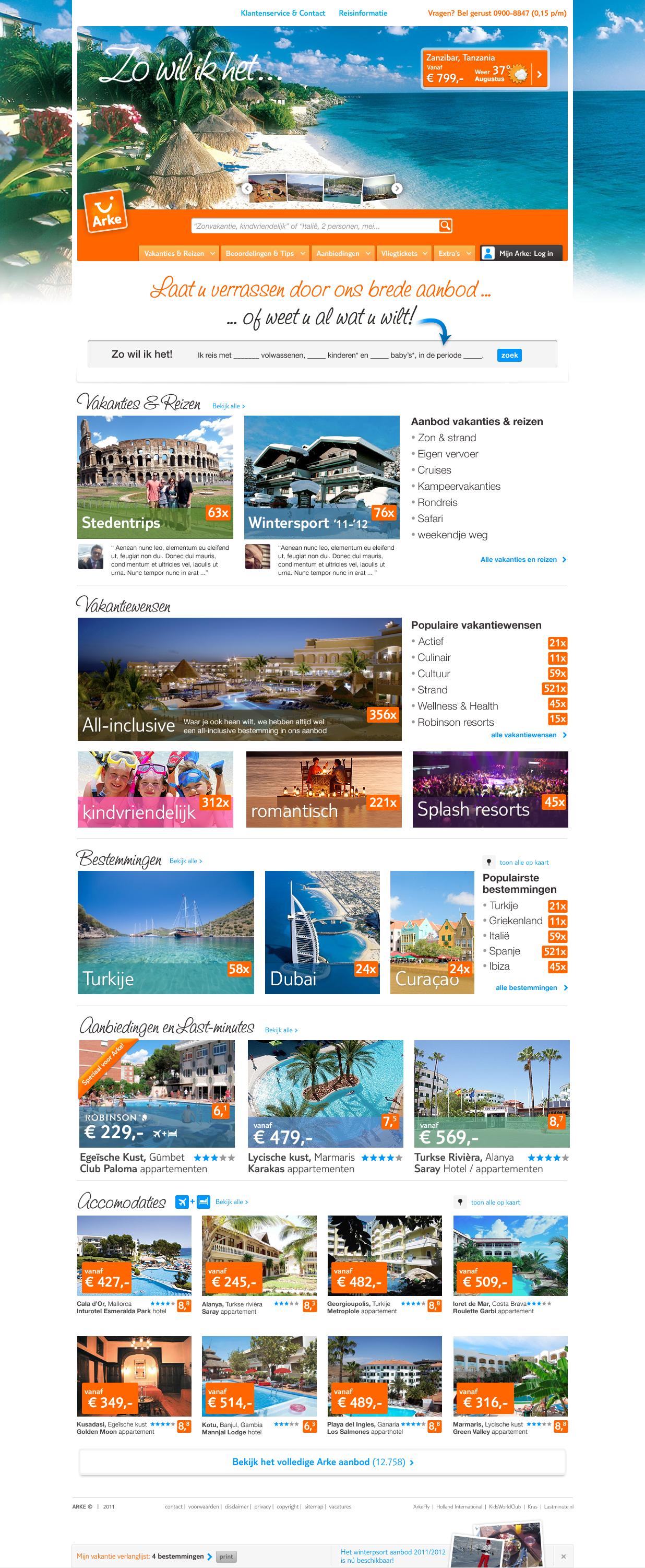 Arke Homepage