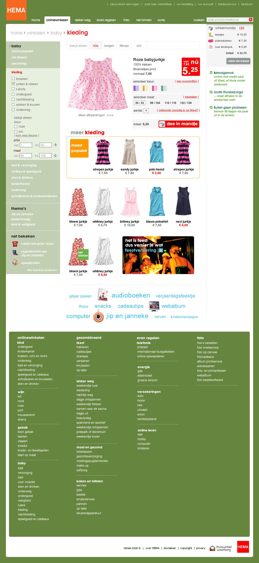 Hema_winkelen_baby_kleding
